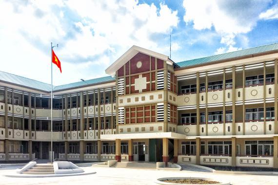 安富中中學學校